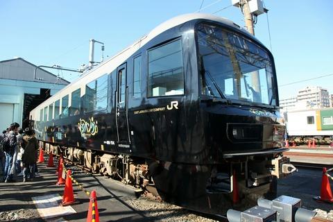 485系 ジパング ふれあい鉄道フェスティバル