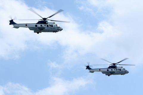 EC-225LP 第44回 木更津航空祭 陸上自衛隊 木更津駐屯地