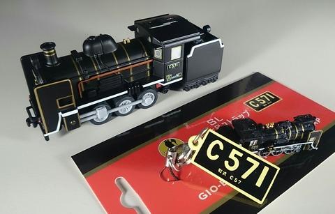 C57 1 梅小路蒸気機関車館 チョロQ オリジナルストラップ