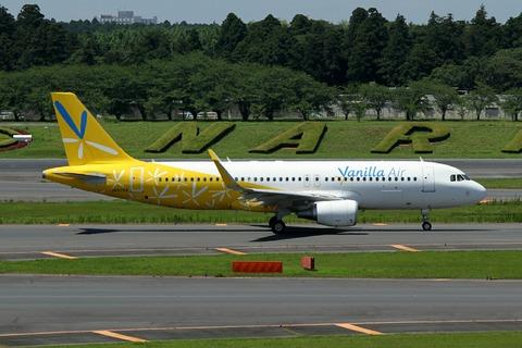 JA07VA A320-200 VNL RJAA