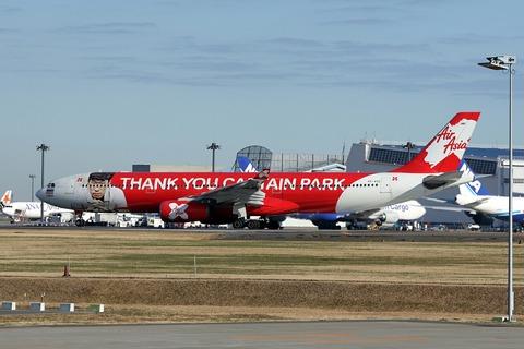 HS-XTC A330-300 TAX Park Ji Sung RJAA