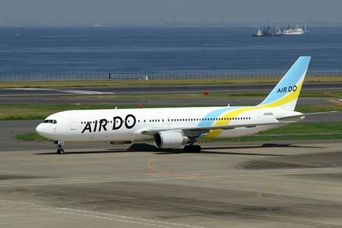 JA98AD B767-300 ADO RJTT
