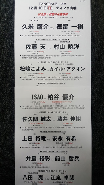 20171206_190730