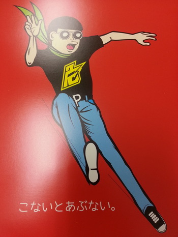 20141017_140715
