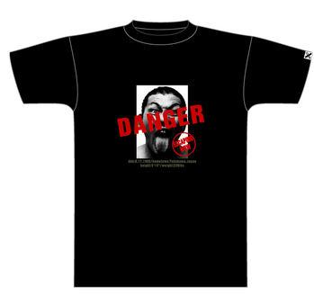 danger-front