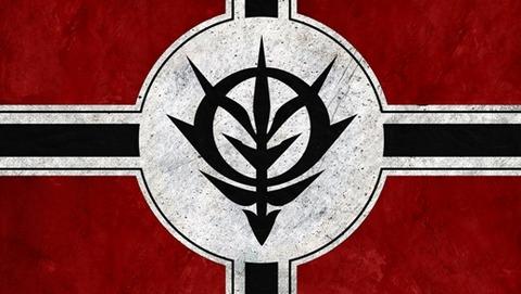 6688 - flag gundam sieg_zeon zeon