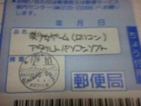 78623__468x_delivery-terrorism-008