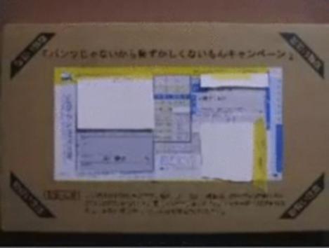 78629__468x_delivery-terrorism-014