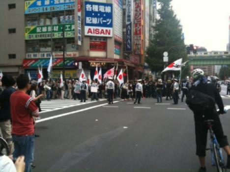 79764__468x_akihabara-protests-001