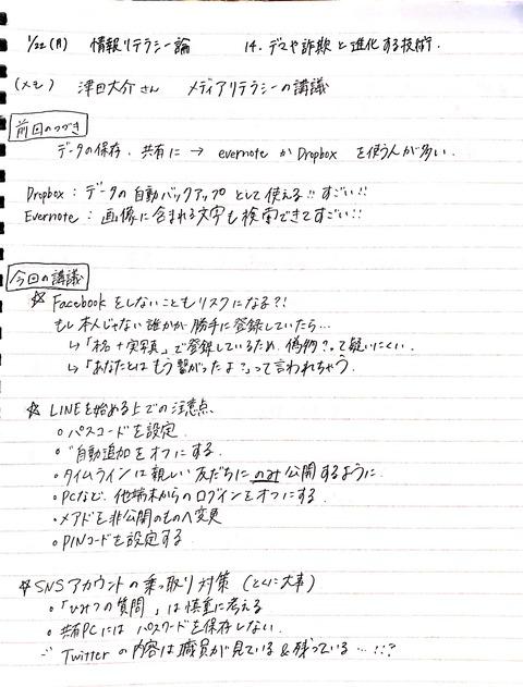 2D4898AD-E9CF-4C14-86CF-50DCA4B6ED88