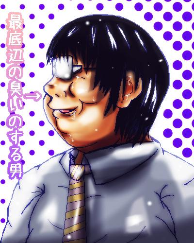 muraiseko-2