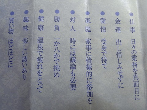 RIMG0043