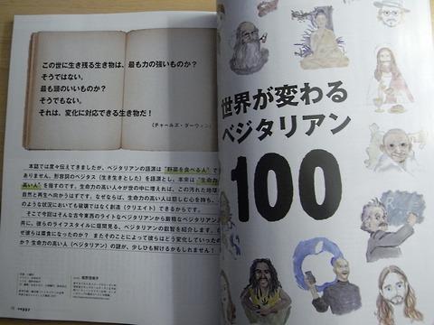 RIMG0064