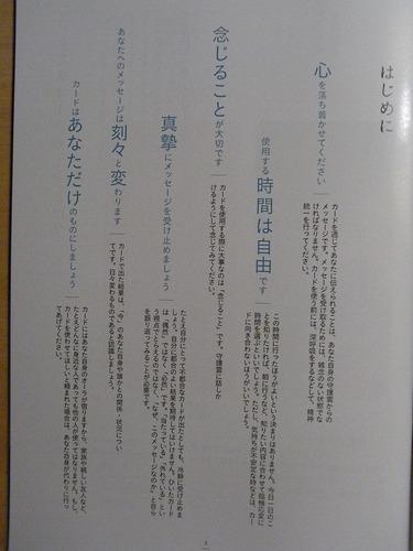 RIMG0042