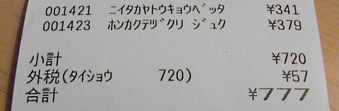 RIMG0003 (2)