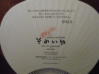 RIMG0068