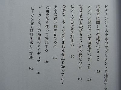 RIMG0038