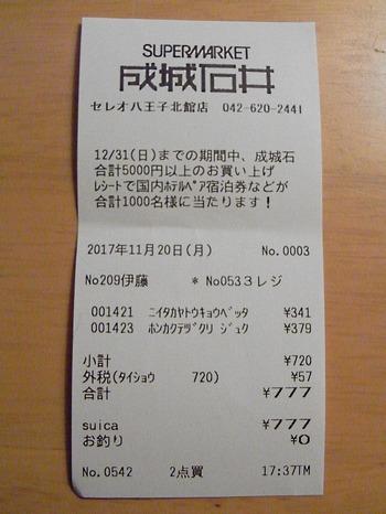 RIMG0002 (1)