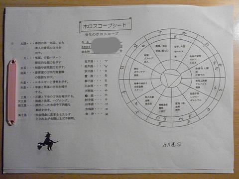 RIMG0003 (3)