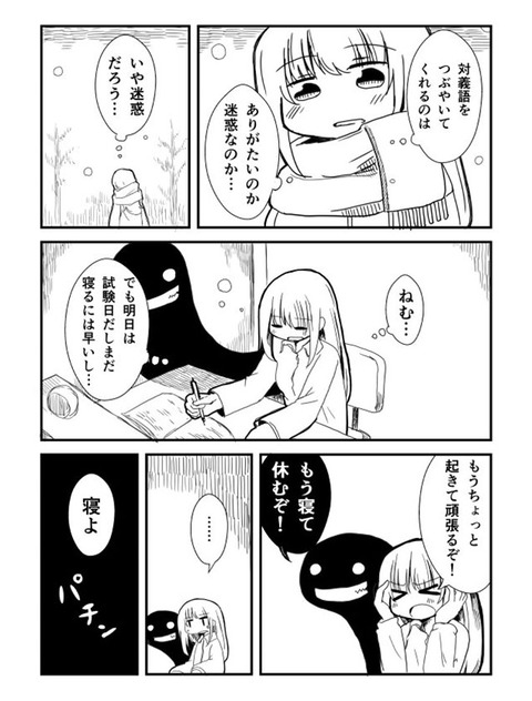 30457_03