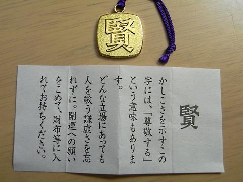 RIMG0041