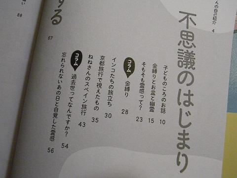 RIMG0035 (1)