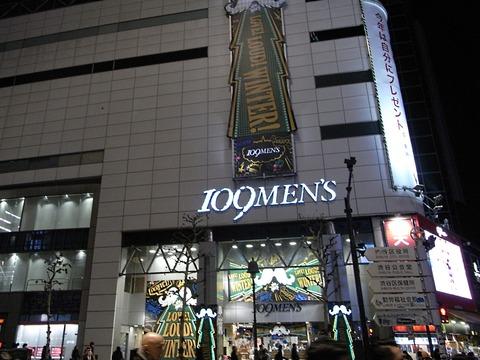 渋谷のパパ 004