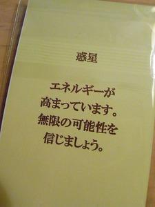 RIMG0007 (1)