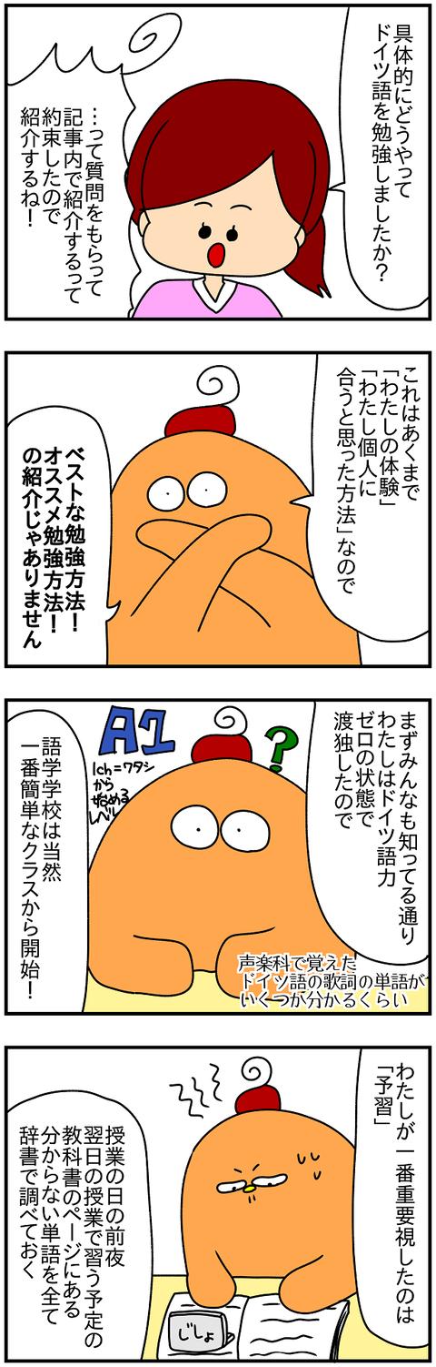 2303.語学①1