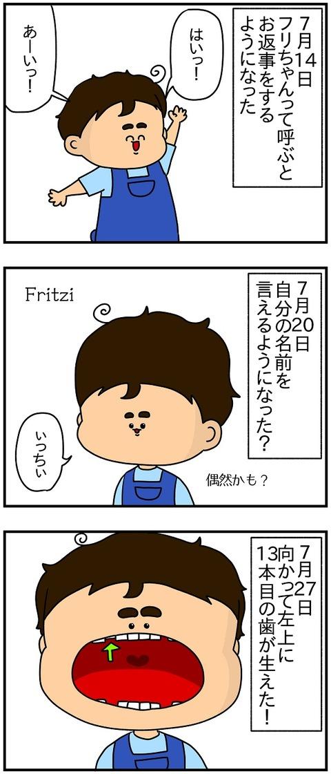 IMG_9023