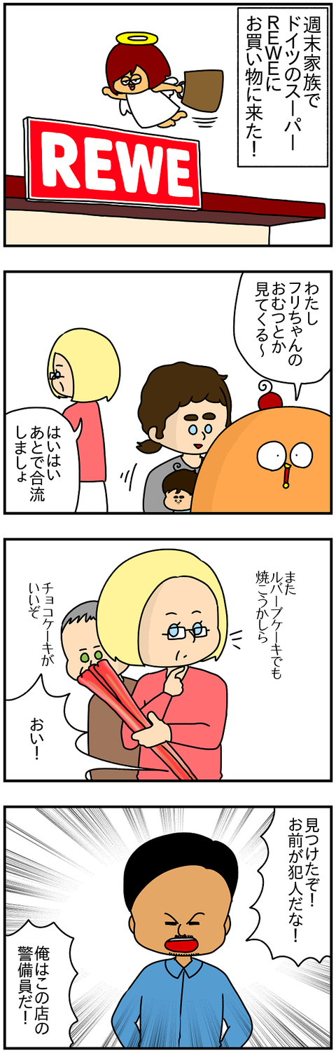 833.詐欺①1