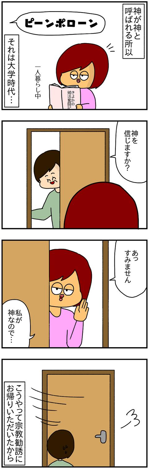 950おまけ.神