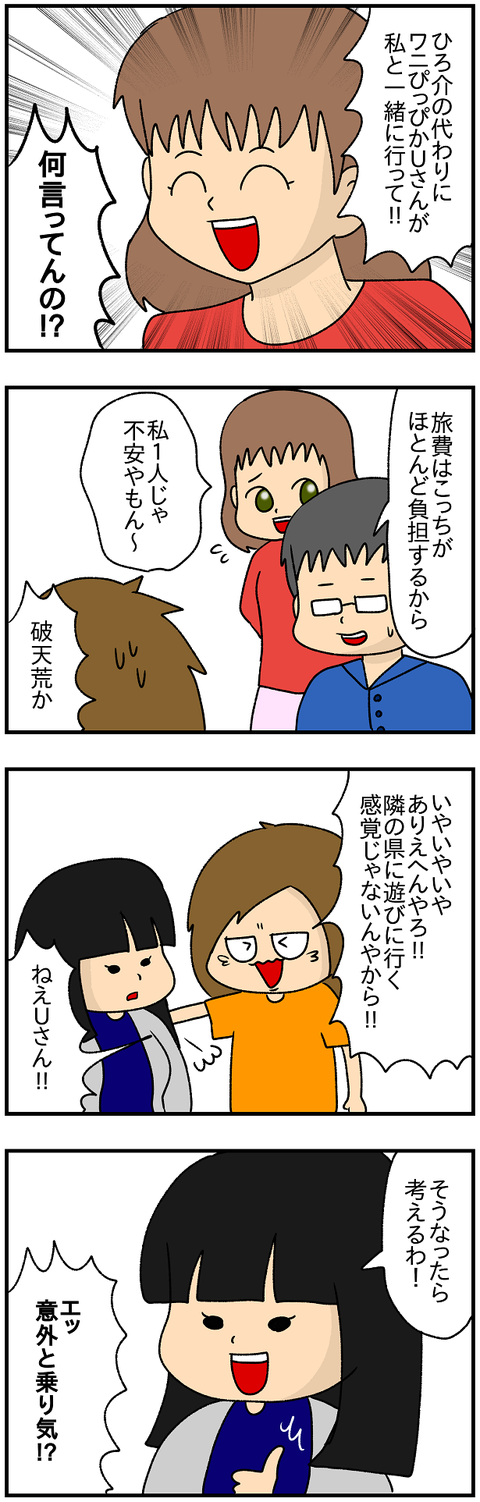468.しんまい②2