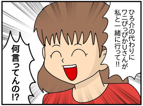 468.しんまい②3