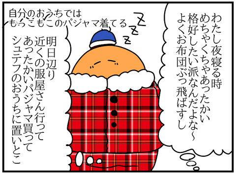 2413.クリスマス⑤3