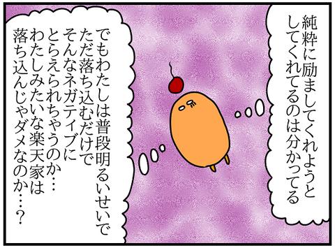 2364.イメージ②1