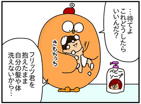 753.日本レポ643
