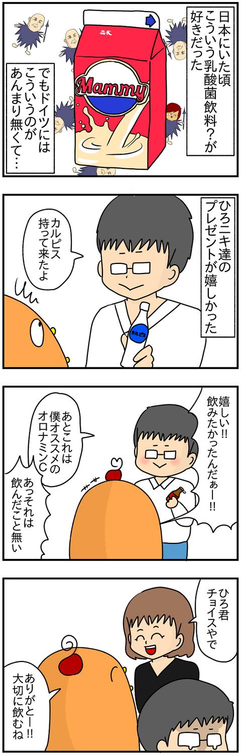 517.殺菌1