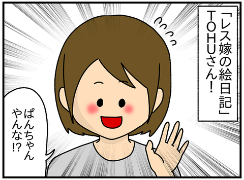 697.日本レポ⑯3