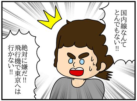 757.日本レポ683