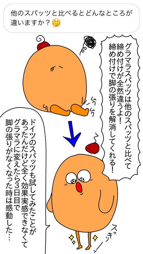 Foto 13.09.21, 07 40 32