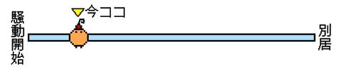 Datei 20.05.20, 07 09 24