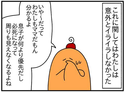 2466.JP3②1