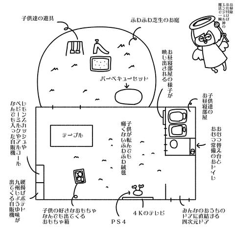 ぱんてゃ広場