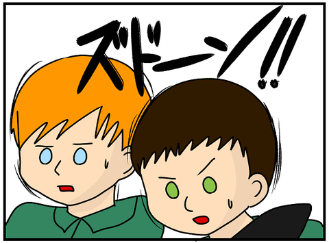 655.カールおじいちゃん③3