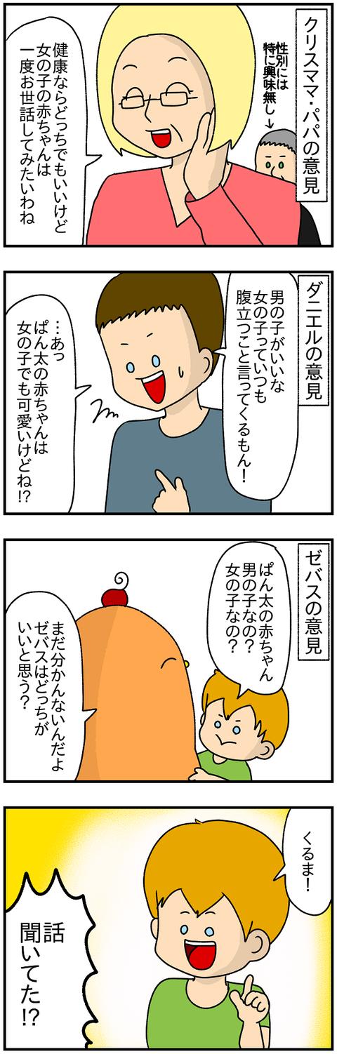 455.くるま2