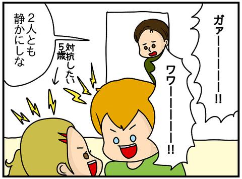 539.空気3