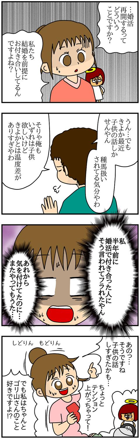 873.きよか541