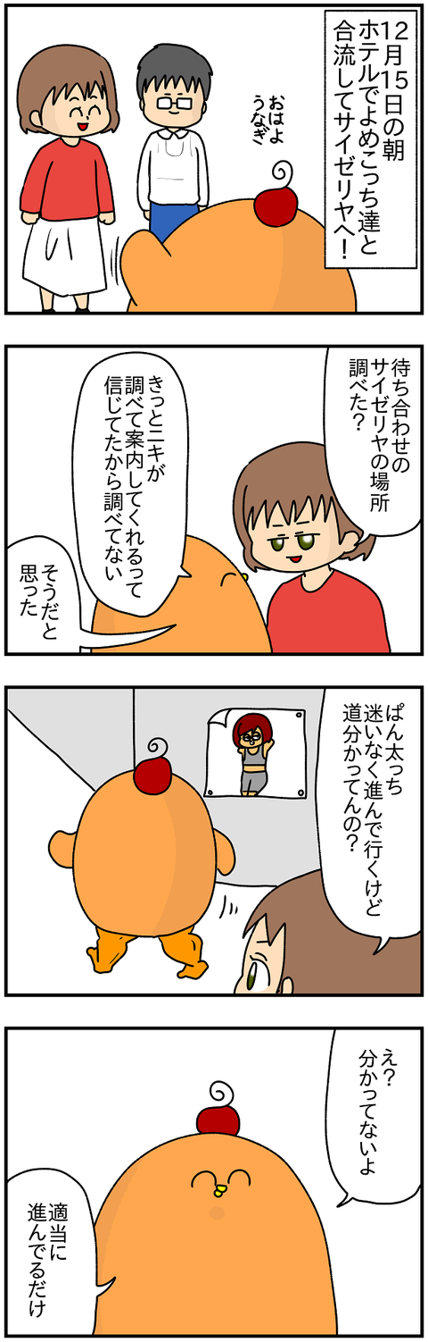 763.日本レポ731