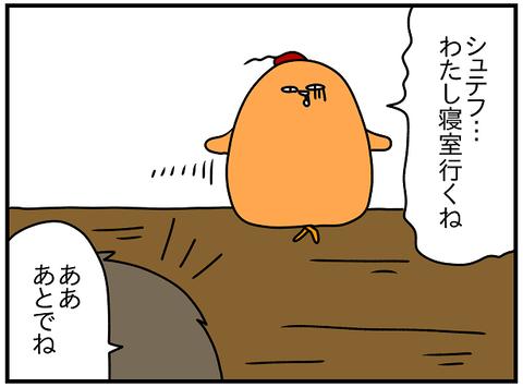2405.GTA③3